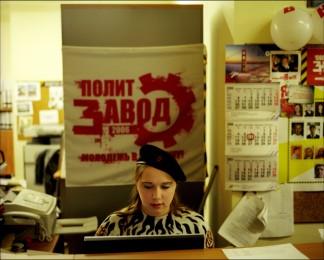 Political organizations in Russia