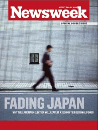 FINAL JAPAN COVER 8-24-09
