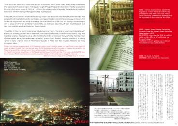 pdfX12_vol19_Urakami-2