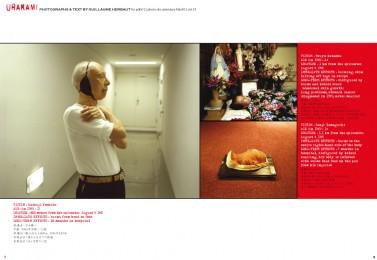 pdfX12_vol19_Urakami-4